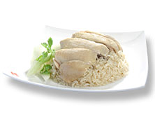 Broadway - Steamed Chicken Rice